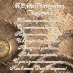 Поздравление с днём рождения подруге открытка фото скачать бесплатно на сайте otkrytkivsem.ru
