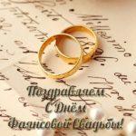 Поздравление с фаянсовой свадьбой открытка скачать бесплатно на сайте otkrytkivsem.ru