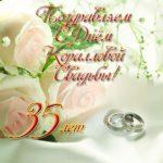 Поздравление с коралловой свадьбой открытка скачать бесплатно на сайте otkrytkivsem.ru