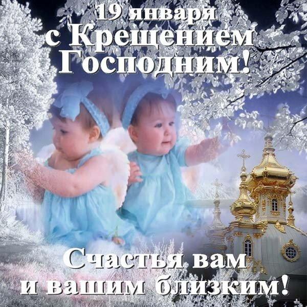 Открытка, с крещением сестре открытки