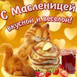 Поздравление с масленицей скачать бесплатно на сайте otkrytkivsem.ru