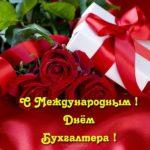 Поздравление с международным днем бухгалтера открытка скачать бесплатно на сайте otkrytkivsem.ru