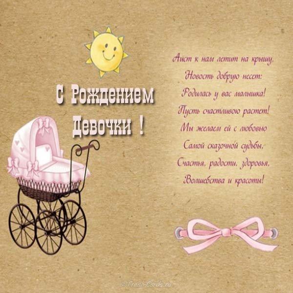 Стихи поздравления с новорожденным бабушке