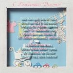 Поздравление с рождением девочки открытка скачать бесплатно на сайте otkrytkivsem.ru