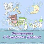Поздравление с рождением двойни мальчиков открытка скачать бесплатно на сайте otkrytkivsem.ru