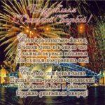 Поздравление с ситцевой свадьбой открытка скачать бесплатно на сайте otkrytkivsem.ru