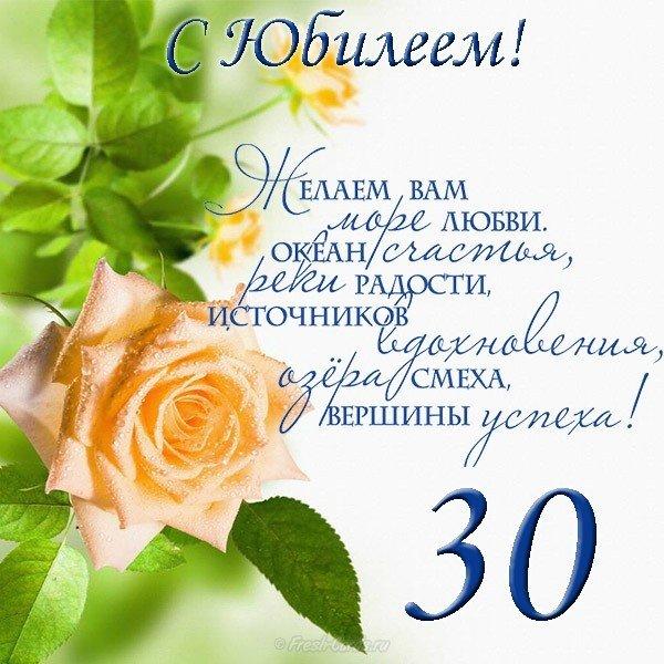 Поздравления с днем рождения на 45 лет женщине короткие