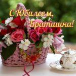 Поздравление с юбилеем брата открытка скачать бесплатно на сайте otkrytkivsem.ru