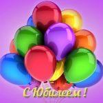 Поздравление с юбилеем девушке открытка скачать бесплатно на сайте otkrytkivsem.ru