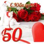 Поздравление с юбилеем женщине 50 открытка скачать бесплатно на сайте otkrytkivsem.ru