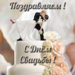 Поздравление со свадьбой картинка скачать бесплатно на сайте otkrytkivsem.ru