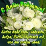 Поздравление в день рождения женщине открытка скачать бесплатно на сайте otkrytkivsem.ru