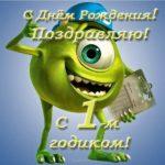 Поздравления с днем рождения 1 годик открытка скачать бесплатно на сайте otkrytkivsem.ru