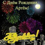 Поздравления с днем рождения Артема открытка скачать бесплатно на сайте otkrytkivsem.ru