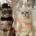 Прикольная картинка поздравление с днем свадьбы скачать бесплатно на сайте otkrytkivsem.ru