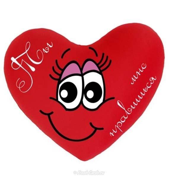 prikolnaya otkrytka na den svyatogo valentina