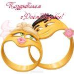 Прикольная открытка на юбилей свадьбы скачать бесплатно на сайте otkrytkivsem.ru