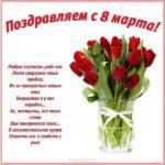 Прикольная открытка с 8 марта с юмором скачать бесплатно на сайте otkrytkivsem.ru