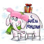 Прикольная открытка с днем рождения девушке подруге скачать бесплатно на сайте otkrytkivsem.ru