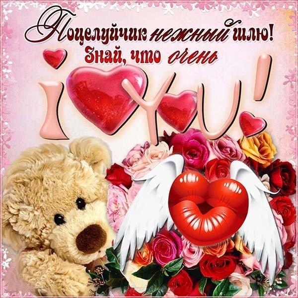 prikolnaya otkrytka s dnem svyatogo valentina besplatno