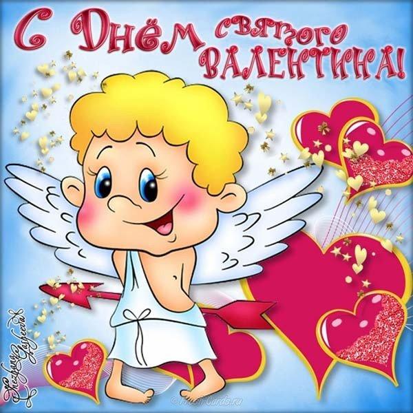 prikolnaya otkrytka s dnem svyatogo valentina