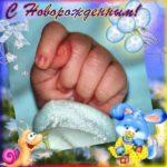 Прикольная открытка с рождением ребенка скачать бесплатно на сайте otkrytkivsem.ru
