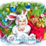 Прикольная открытка с рождеством скачать бесплатно на сайте otkrytkivsem.ru