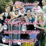 Прикольная открытка с юбилеем мужчине скачать бесплатно на сайте otkrytkivsem.ru