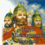 Простая открытка на 23 февраля папе скачать бесплатно на сайте otkrytkivsem.ru