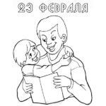Раскраска на 23 февраля для детей открытка скачать бесплатно на сайте otkrytkivsem.ru