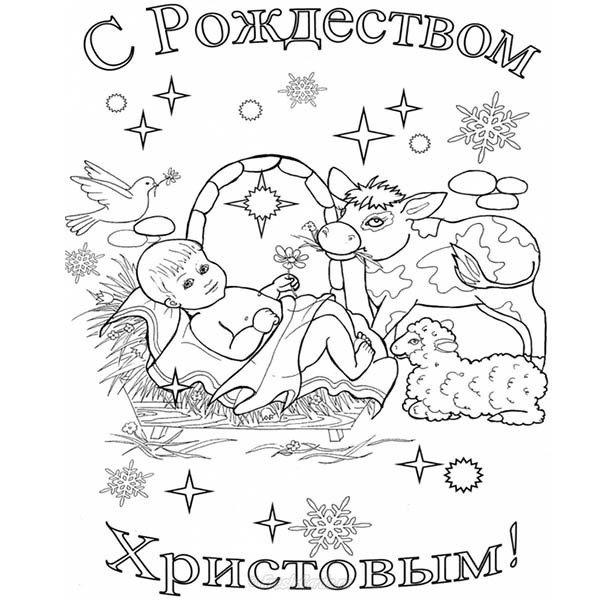 Рисуем рождественскую открытку, открытка для бабушки