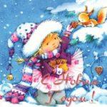 Ретро открытка новый год скачать бесплатно на сайте otkrytkivsem.ru