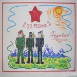 Рисованная открытка к 23 февраля скачать бесплатно на сайте otkrytkivsem.ru