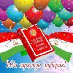 Рисунок детей день конституции Таджикистана скачать бесплатно на сайте otkrytkivsem.ru