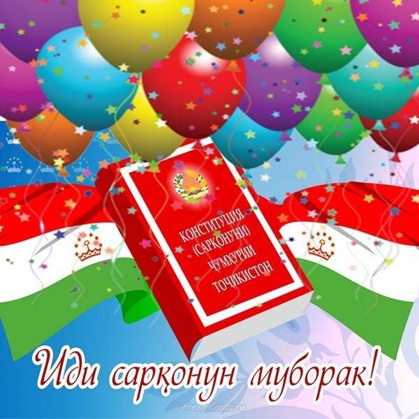 risunok detey den konstitutsii tadzhikistana