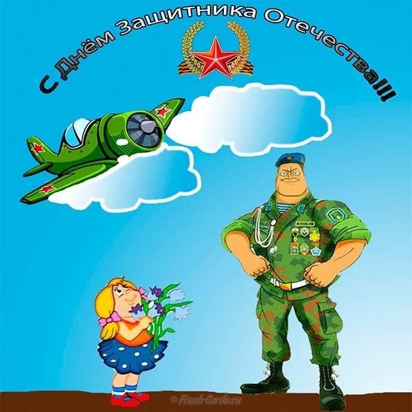 Своими руками, картинки ко дню защитника отечества для детского сада