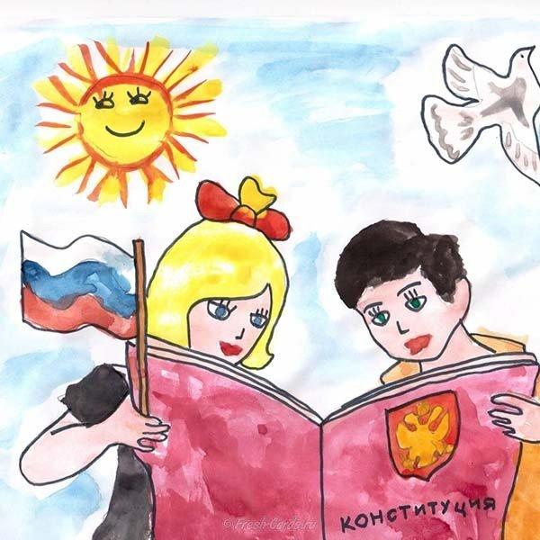 risunok k dnyu konstitutsii dekabrya