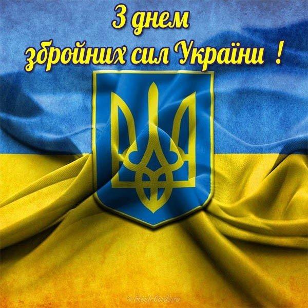 risunok na den vooruzhennykh sil ukrainy