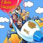 Рисунок на тему день спасателя скачать бесплатно на сайте otkrytkivsem.ru