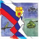 Рисунок на тему открытка на 23 февраля скачать бесплатно на сайте otkrytkivsem.ru