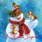 Рисунок новогодняя открытка скачать бесплатно на сайте otkrytkivsem.ru