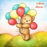 Рисунок открытка на день матери скачать бесплатно на сайте otkrytkivsem.ru