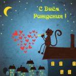 Романтическая открытка с днем рождения скачать бесплатно на сайте otkrytkivsem.ru
