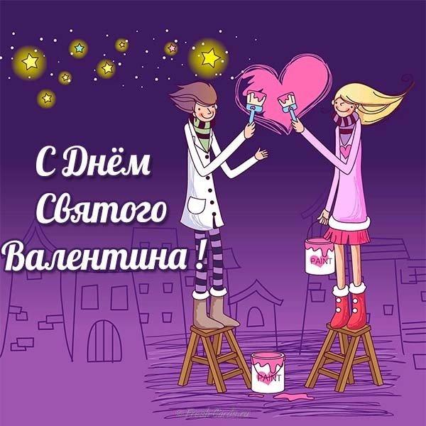 romanticheskaya otkrytka s dnem svyatogo valentina
