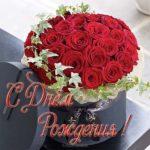 Романтичная открытка с днем рождения мужчине скачать бесплатно на сайте otkrytkivsem.ru