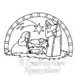 Рождественская открытка раскраска скачать бесплатно на сайте otkrytkivsem.ru
