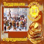 Русская масленица картинка скачать бесплатно на сайте otkrytkivsem.ru