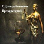 С днем работника прокуратуры картинка скачать бесплатно на сайте otkrytkivsem.ru