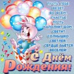 С днем рождения брата открытка с пожеланиями скачать бесплатно на сайте otkrytkivsem.ru
