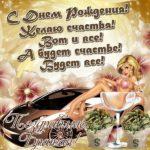 С днем рождения братану открытка скачать бесплатно на сайте otkrytkivsem.ru